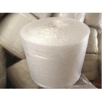 石家庄气泡膜厂家现货直销,包装减震防潮材料,宽度厚度按需订做