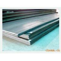 供应舞钢产各种规格耐磨钢板