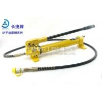 玉环手动液压泵 液压手动泵CP-700 高压泵