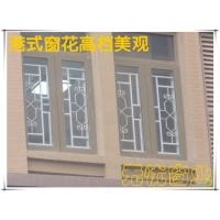 防盗窗 儿童防护栏 防护网 扶手 窗花