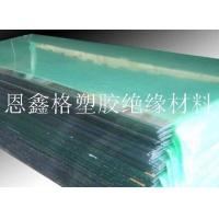 聚碳酸脂,PC片材,卷材