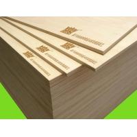 皇冠(KTS)E0进口硬木胶合板