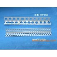 中鸿塑料护角条、PVC阴阳角线、雪白凹凸角生产