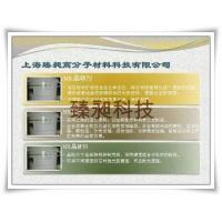 NX石材晶硬剂