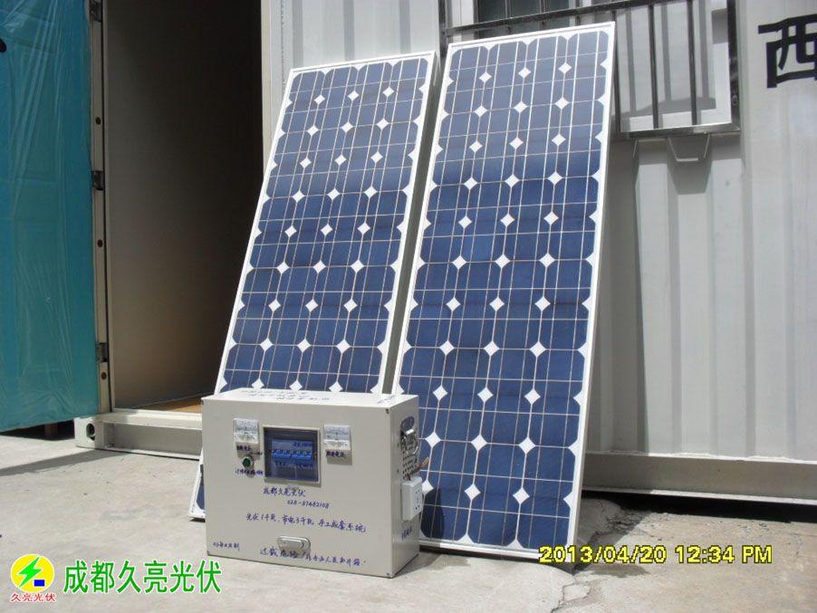 成都家用光伏发电体系,家用太阳能电站,光伏发电,成都久亮