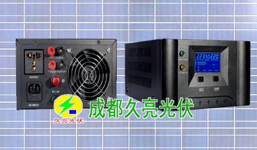 成都350W/500W家用太阳能发电一体机,成都暂亮光伏
