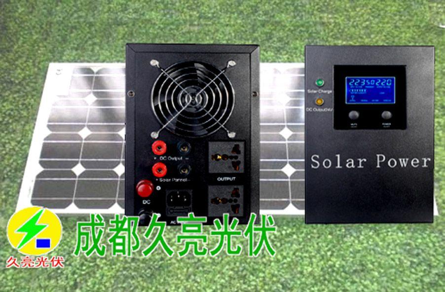 成都1500W-2000W太阳板掌握顺变发电体系,成都暂亮光