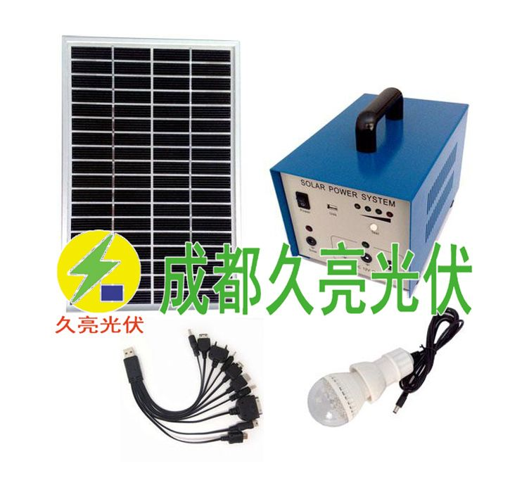 20W光伏发电体系,太阳能发电机,成都暂亮光伏
