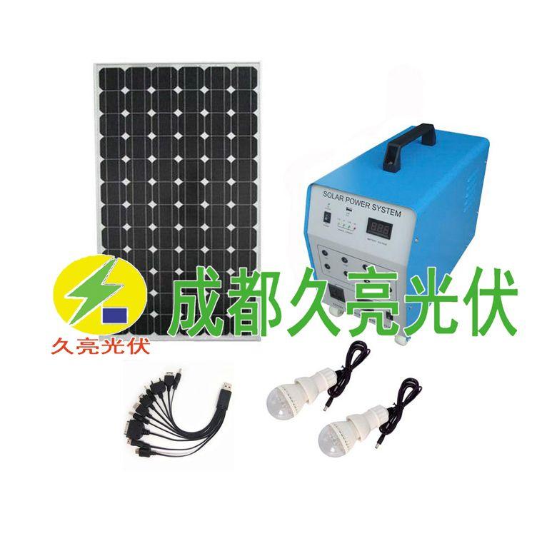 100瓦组件600瓦交换输出,太阳能发电机,成都暂明
