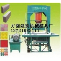 小型水泥砖机器,水泥步道砖机,水泥步道板机