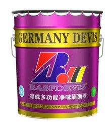 世界名牌油漆涂料巴斯夫多功能净味墙面漆