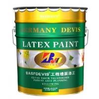 全球十大涂料品牌巴斯夫高级环保墙面漆王