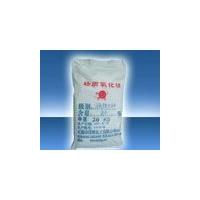 微晶玻璃专用重质碳酸镁