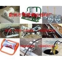 专业生产电缆滑车 厂家直销电缆滑车 大量批发电缆滑车
