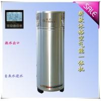 沐裕空气能热水器一体机 家用 304不锈钢 特价 4880元