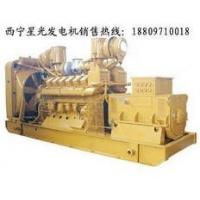 1500KW济柴发电机组常被称为190柴油发电机组