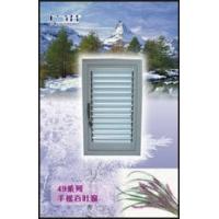 福建塑钢门窗-铝合金手摇百叶窗