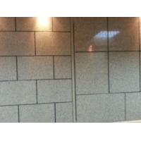 A级防火外墙复合保温装饰板