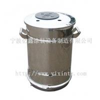 可拆式不锈钢粉桶