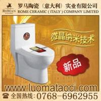 诚招全国各地经销商(品牌连体坐便器)罗马陶瓷