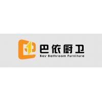 上海沃佳厨卫有限公司