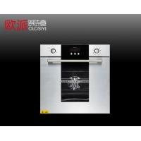 欧派朗诗意嵌入式厨房电器电烤箱