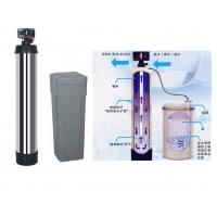 自动中央软化水设备3吨/小时