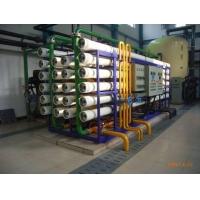 35吨大型水处理RO反渗透纯水设备