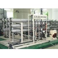 18T工业电镀涂装反渗透纯水处理设备