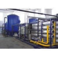 45吨宁波水处理设备、工业电镀污水废水处理回用设备