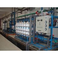16吨宁波污水处理印染中水回用废水处理设备
