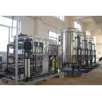 9吨宁波水处理设备、大型水处理RO反渗透纯净水设备