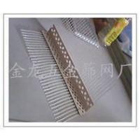 PVC护角网 PVC塑料护角条 玻璃纤维网格布 玻璃纤维网