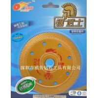 供应金威肯锯武士瓷砖专用及其锋利性价比高金刚石波纹片