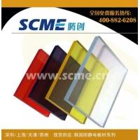 供应韩国镀膜玻璃/防静电有机玻璃板/防静电亚克力