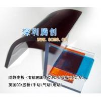 防静电pvc板 优质黑色 pvc板 pvc塑料板-现货