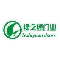 重庆绿之缘门业有限公司
