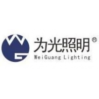 江门市为光科技照明有限公司