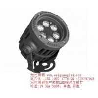 6W窄光角聚光LED投光灯