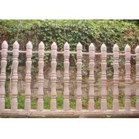 日照水泥围栏-美城水泥制品-栏杆
