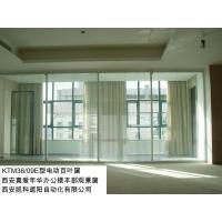 西安KIC电动百叶帘系统-广东省机械研究所