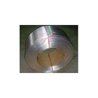 供应AC5A、AC7A、AC8A铝锭,板,棒