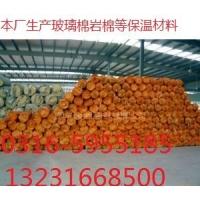 供应上海玻璃棉保温棉岩棉