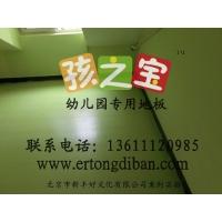 昌都地区价格幼儿园教室地胶生产厂家 ,幼儿园环保卡通地板