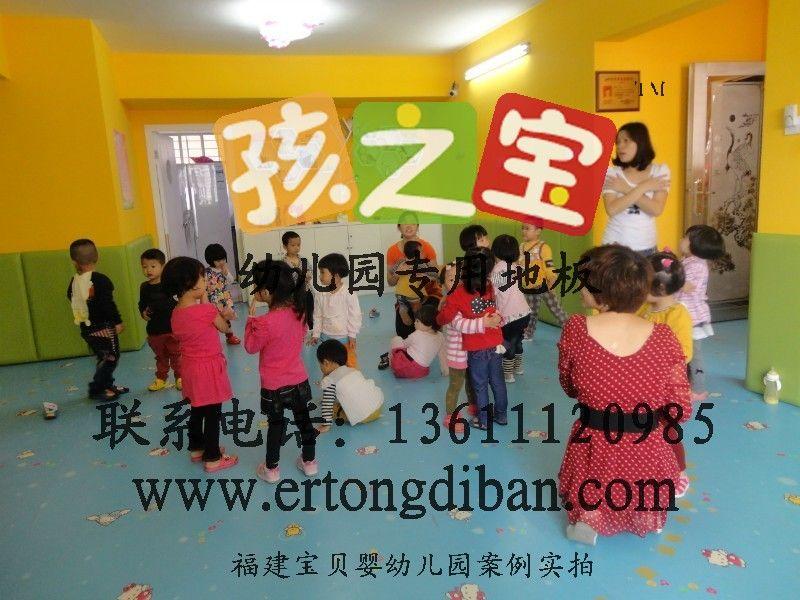 幼儿园弹性胶垫 幼儿园环保地胶