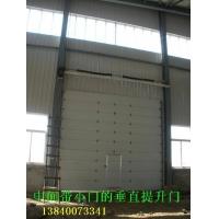 沈阳工业厂房垂直提升门、沈阳车间垂直提升门