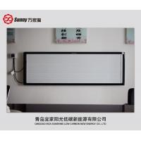 低價供應碳纖維電暖氣 電暖氣總經銷 青島宜家陽光