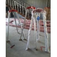 厂家供应消防救援三角架、三脚架