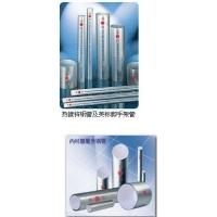 珠江钢塑管