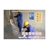发热电缆生产厂家Y 发热电缆技术原理 发热电缆技术 发热电缆